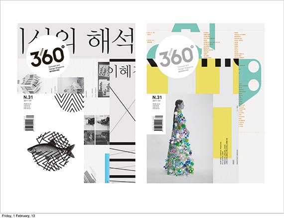 JAVINMO_works_osaka-page118